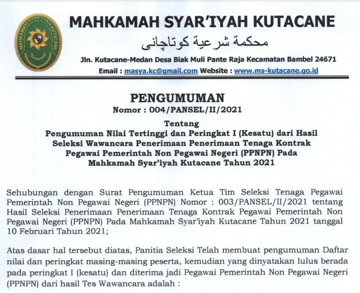 Pengumuman Akhir Seleksi PPNPN MS. Kutacane 2021