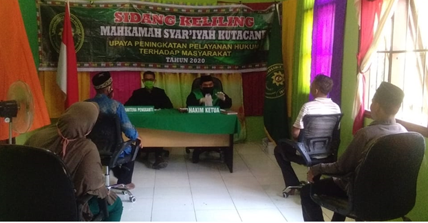 Menjelang Ramadhan, MS Kutacane Kembali Adakan Sidang Keliling di Ujung Perbatasan ACEH SUMUT